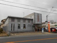 和歌山古屋郵便局