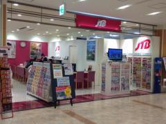 JTB首都圏 トラベランドららぽーとTOKYO-BAY店
