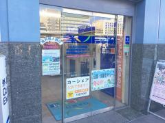 日本旅行 TiS京都支店