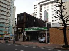 トヨタレンタリース愛知白川店