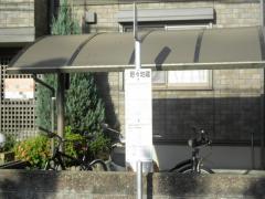 「野々地蔵」バス停留所