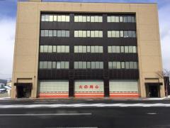 青森市東消防署