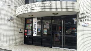 静岡電子情報カレッジ