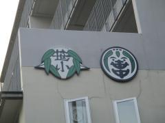 笹島小学校