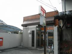 天理櫟本郵便局