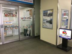 駅レンタカー新神戸駅営業所_施設外観