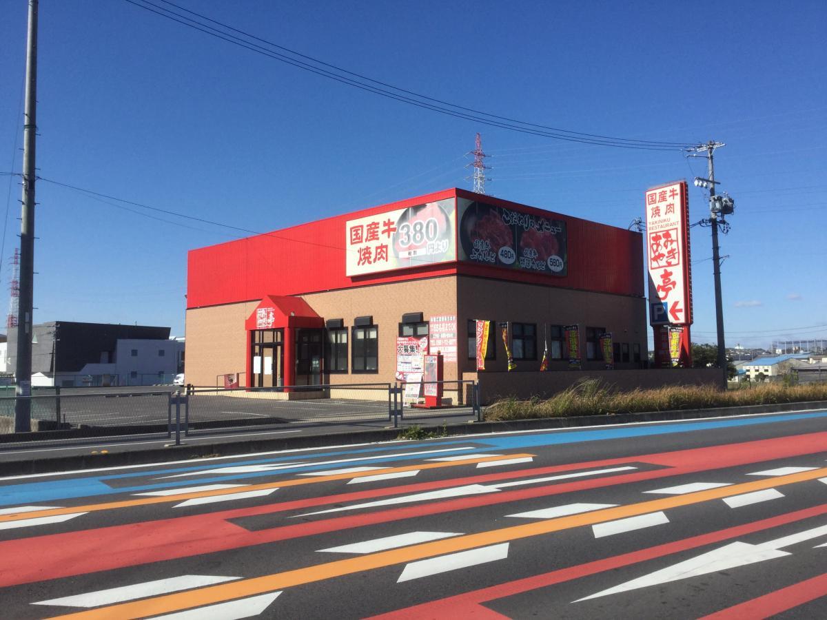 あみやき亭 羽島店