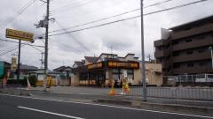 CoCo壱番屋伊丹国道171号店
