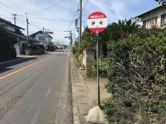 「伊吹」バス停留所