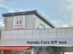 Honda Cars松戸稔台店_施設外観