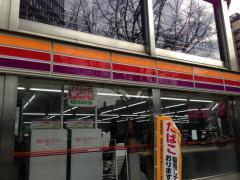 サークルK丸の内1丁目店