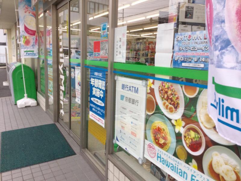 ファミリーマート 梅津段町店_施設外観