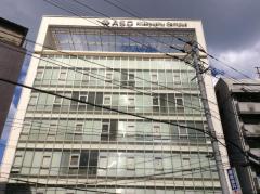 麻生情報ビジネス専門学校北九州校