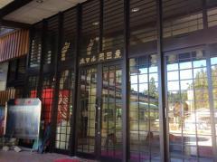 ホテル岡田屋