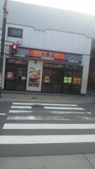 吉野家垂水駅東口店