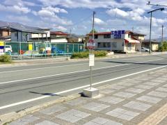 「二ツ橋」バス停留所