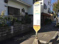 「長姫町」バス停留所