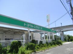 トヨタレンタリース兵庫神戸空港店