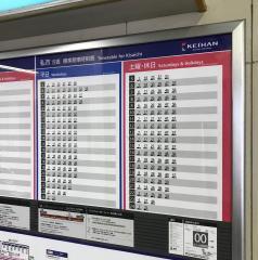 宮之阪_施設外観