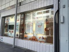 大和証券株式会社 岐阜支店