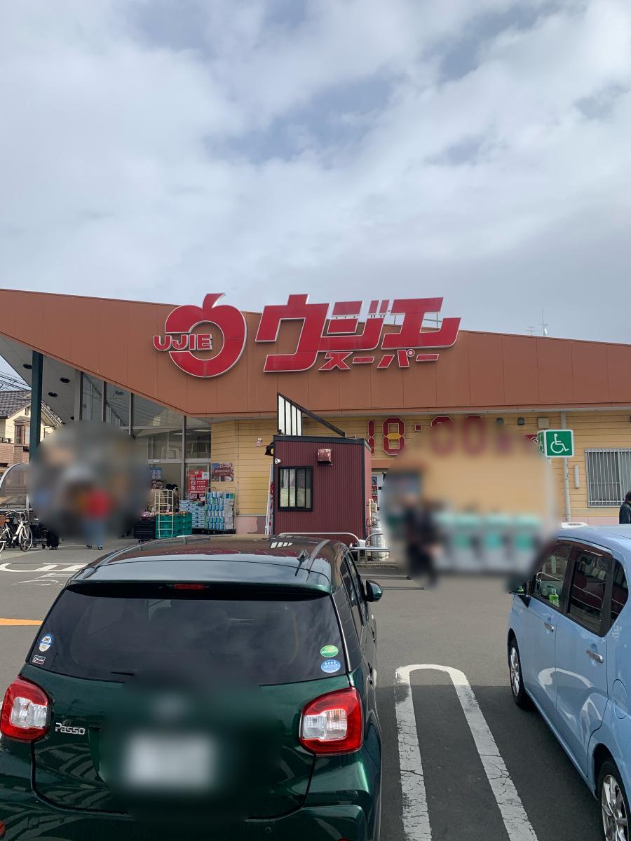 ウジエスーパー長町店_施設外観