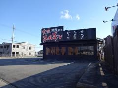 大阪ホルモン太子店