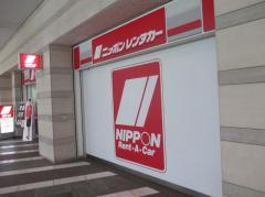 ニッポンレンタカー品川駅前営業所