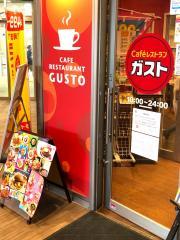 ガスト フレスポ八潮店_施設外観