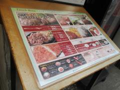 肉の万世神田駅前店