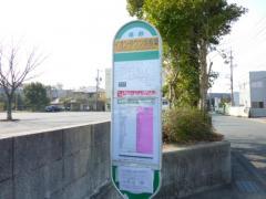 「イオンタウン浜松葵」バス停留所