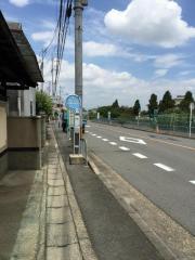 「上樋爪」バス停留所