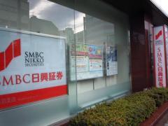 SMBC日興証券株式会社 赤羽支店