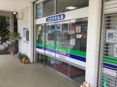 コザ信用金庫伊祖支店