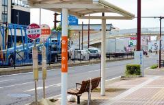 「豊田本町」バス停留所