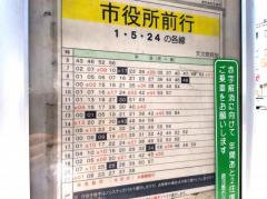 「下伊敷」バス停留所