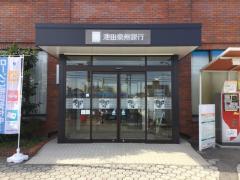池田泉州銀行鳳支店