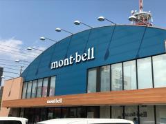 mont-bell 高知店
