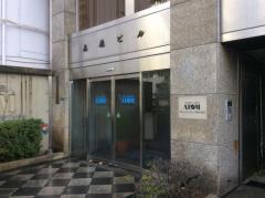 アトムリビンテック株式会社