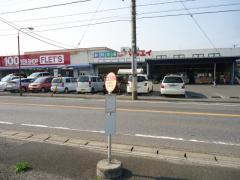 「能満四辻」バス停留所