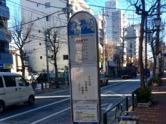 「武蔵小山」バス停留所