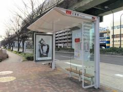 「日置橋」バス停留所