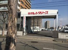 サガレンタリース住之江営業所