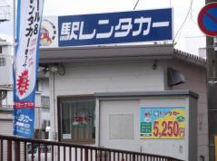 駅レンタカー和歌山駅営業所