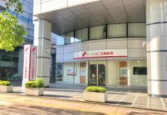 SMBC日興証券株式会社 宮崎支店