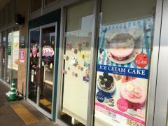 31アイスクリームイオン長田南店