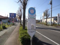 「連取元町」バス停留所