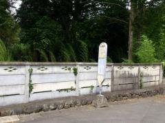 「土沢農協前」バス停留所