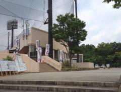 あじさいスタジアム北神戸