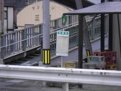 「宝積寺」バス停留所