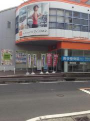 ティップネス 戸塚店